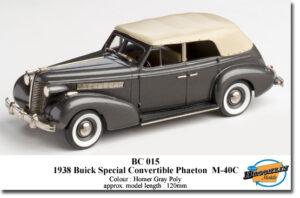 BC__015__1938_Buick_Special__68405